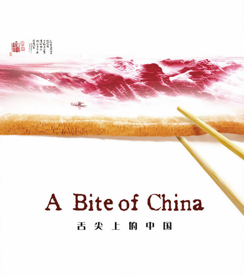 Image Result For Cctv A Bite Of China