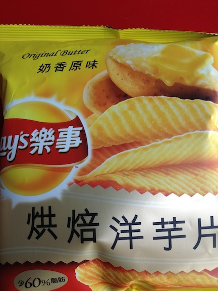 This has nothing to do with the stores, but look! Lay's has butter-flavored chips in Taiwan! Way better than the lobster cheese flavor they introduced in China. (And it tasted like a buttery potato. So good!)  On another unrelated note, I apparently have a lot of trouble spelling convenient, so this post was a pain to write. Seriously, why is a word that means easy so hard to write?! (Or is it just me.)