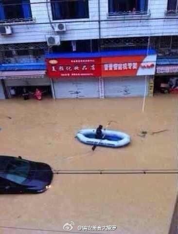 Hangzhou Flooding