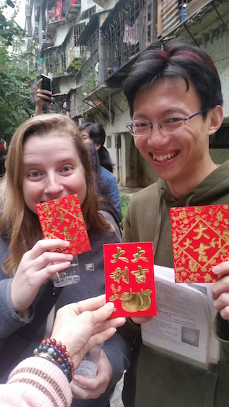 I got some hong bao, or lucky money. It's a tradition to give people money in the red envelopes. I usually never get any, so I was psyched to get one!