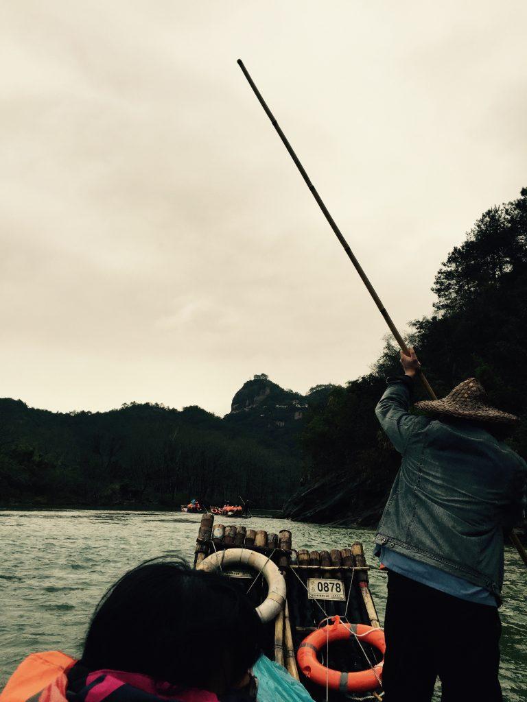 Mt Wuyi/Wuyi Shan
