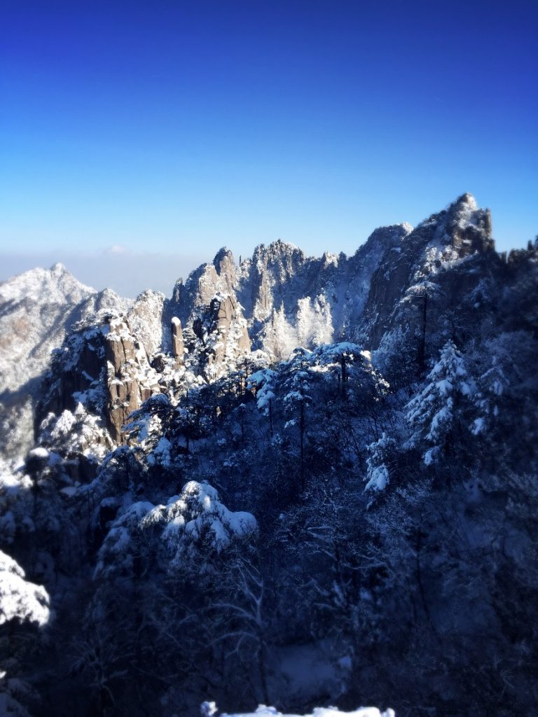 Yellow Mountain/Huang Shan