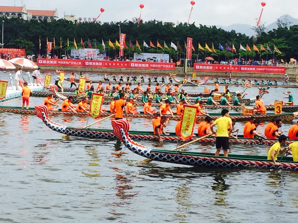 Xiamen Dragon Boat Races
