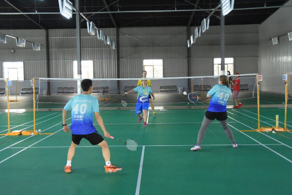 2016 Becky Cup badminton competition Xiamen China