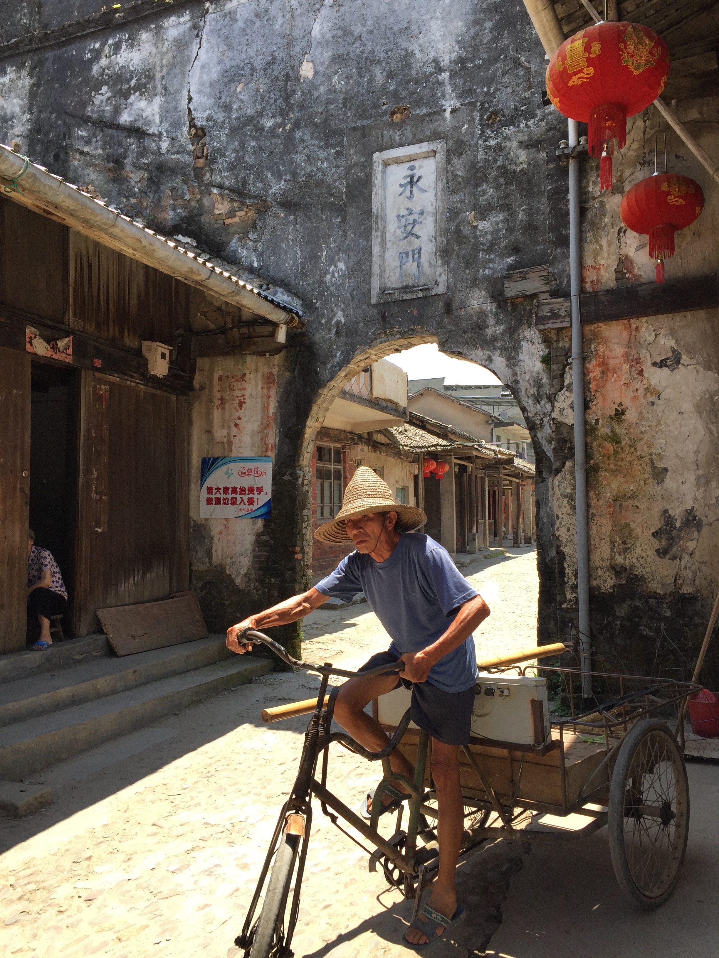 But it wasn't all waterfalls, yangshup is a small village (for China) and the surrounding countryside has even smaller and more ancient villages.