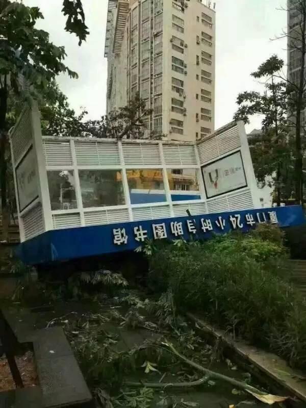 Typhoon xiamen