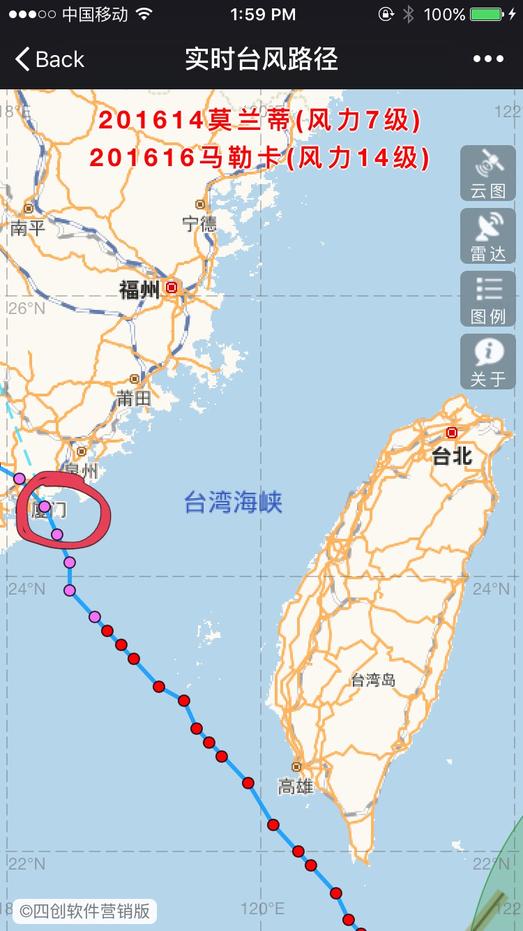 Taiwan and Xiamen locations
